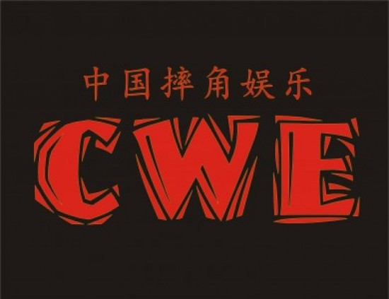 Press Release: CWE (China Wrestling Entertainment) now an official MKW partner!