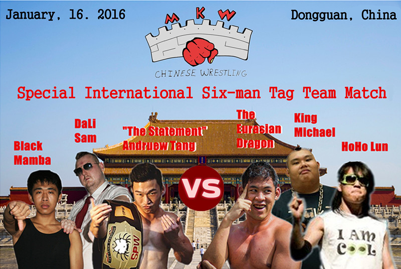 Huge match announced for January 16, 2016 event