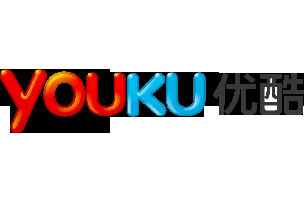 MKW + YOUKU = 好!