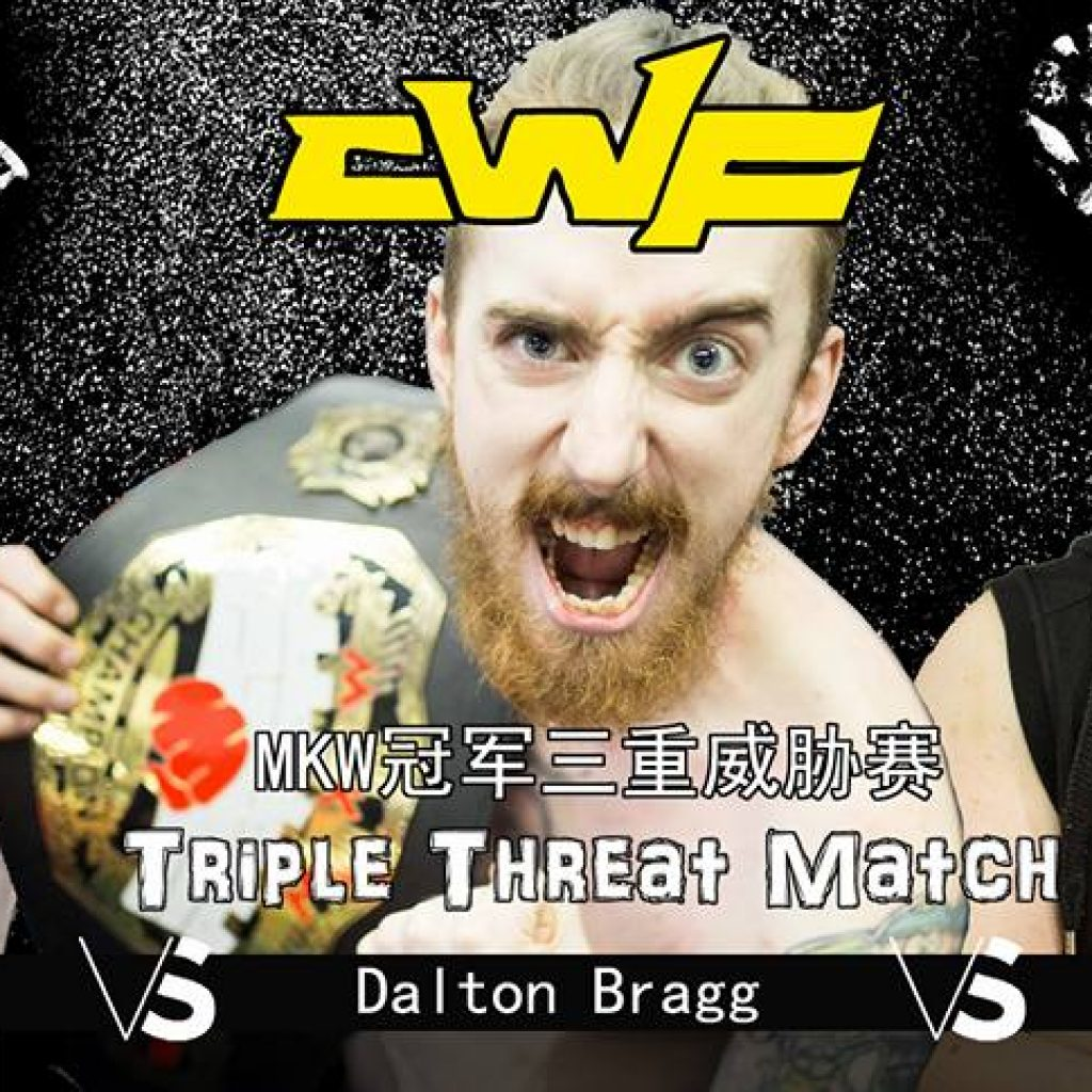 Triple Threat Match: Dalton Bragg Vs. Seflie King Vs. Big Sam