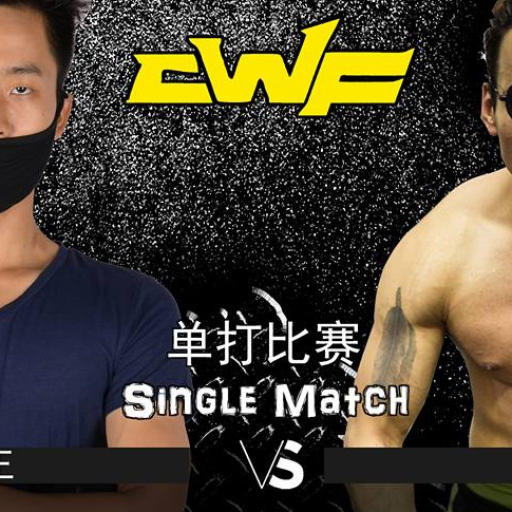 Singles Match - Ash Vs. King of Man