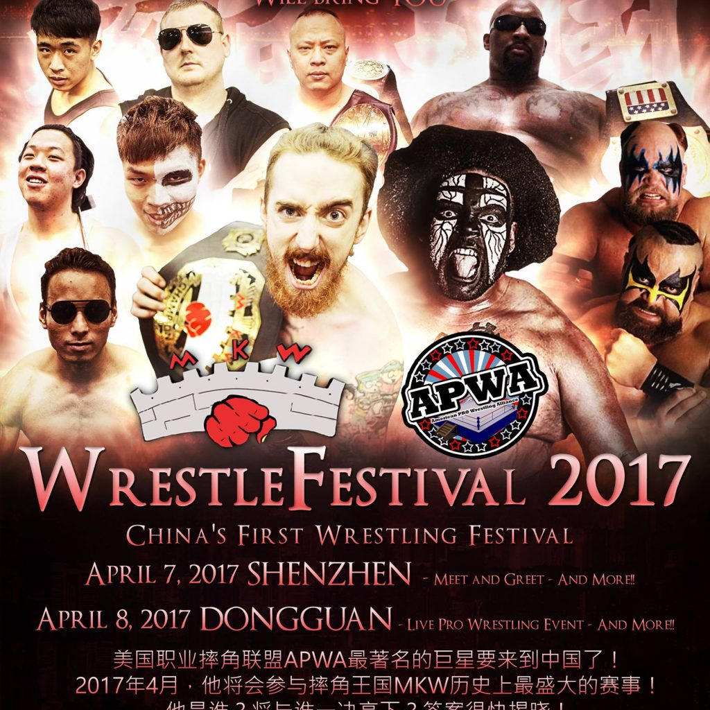China's first ever Pro Wrestling festival