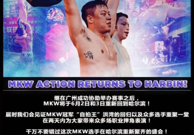 MKW slams into Harbin, China on June 2 & June 3!