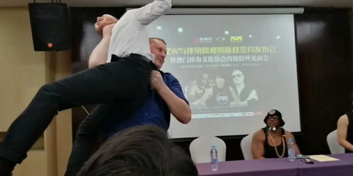 MKW's very own Big Sam represented MKW at the Shuaijiao Wang press conference!