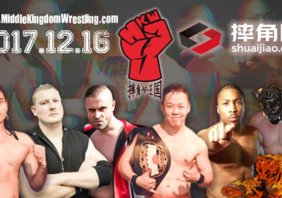 "Tickets now officially on sale for MKW ""Shenzhen Showcase"" !"