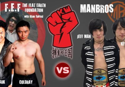 MKW Shenzhen Showcase – Flat Earth Foundation (F.E.F.) vs. Man Bros