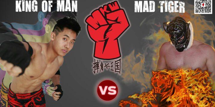 MKW Shenzhen Showcas: Mad Tiger vs. King of Man