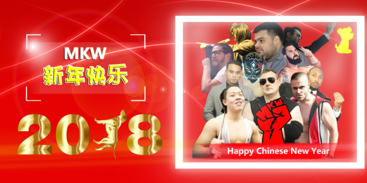 Happy Chinese New Year from MKW !